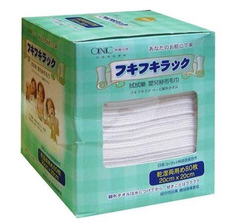 台灣【拭拭樂】嬰兒乾溼兩用紙巾(80抽x2盒) 0
