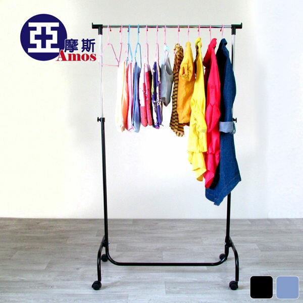 (下殺)輕巧型ㄇ型單桿伸縮衣架(6分管) 吊衣架曬衣架 衣櫥 DIY組裝免工具MIT外銷 Amos【HAW011】貓鼠贈