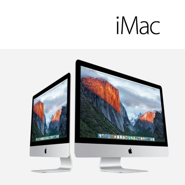 ★6期0利率★Apple 蘋果 iMac 27吋 Retina 5K /3.3QC/2x4GB/2TB-FD/M395(MK482TA/A)