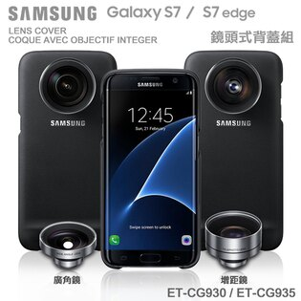 SAMSUNG Galaxy S7 SM-G930/S7 Edge SM-G935 原廠鏡頭式背蓋組/廣角/增距鏡頭/專業鏡頭/拍照/保護殼/保護套/背蓋