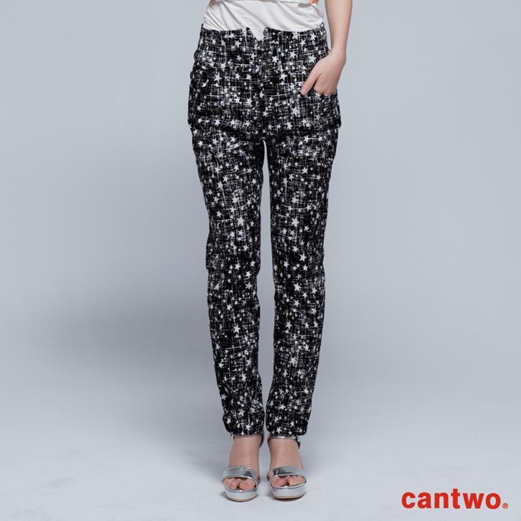 cantwo星星磨毛感中腰小直筒褲(共兩色) 1