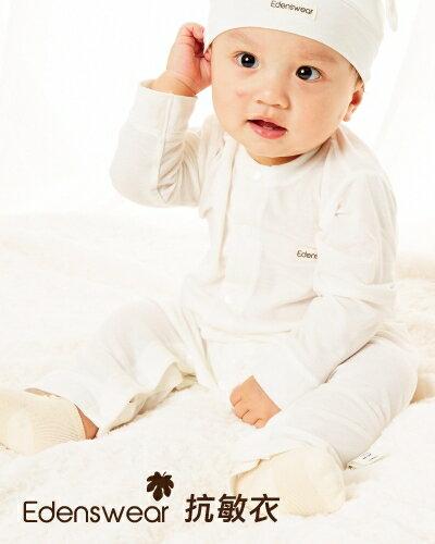 【E.Dens伊登詩】鋅纖維抗敏系列-嬰兒兔裝-米白 - 限時優惠好康折扣