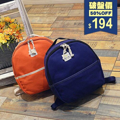 後背包-樹苗雙拉鍊活力茁壯後背包 包飾衣院 P1661 現貨