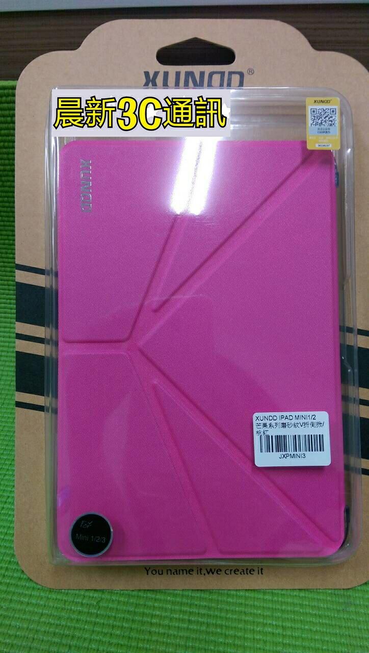 [晨新3C]APPLE I PAD MINI1/2 側掀皮套 粉紅色