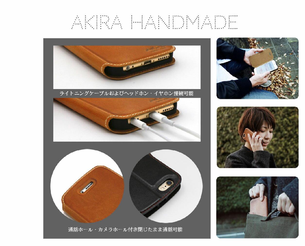 [HTC]Akira手工真皮皮套 [新款可插卡]台灣獨家特別版[D820,D826,A9,M9,M9+,EYE,D620] 6