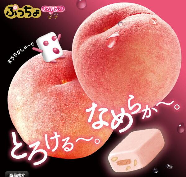 【UHA味覺糖】 噗啾水蜜桃軟糖(50g)