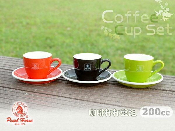 快樂屋♪ 《寶馬牌》陶瓷咖啡杯盤組 200cc (大) 可搭玻璃壺.摩卡壺.咖啡機當茶杯.水杯.馬克杯.拉花杯
