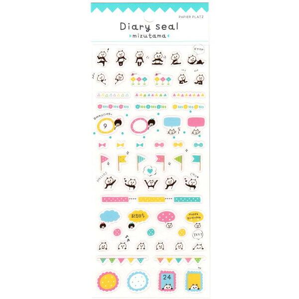 *小徑文化*日本進口 mizutama原創 手帳專用貼紙 - 女孩與熊貓 ( 35-602 )