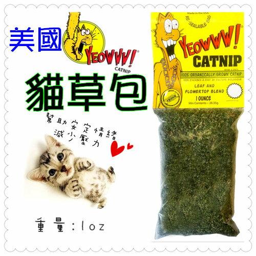+貓狗樂園+ 美國YEOWWW!【瘋狂有機貓草。1oz】130元 0