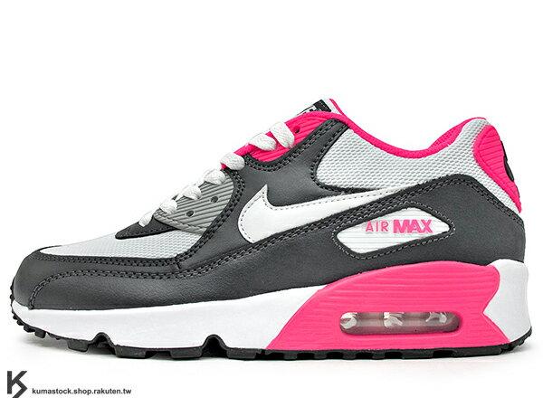 2016 最新 NSW 經典復刻 慢跑鞋款 女孩專用 NIKE AIR MAX 90 MESH GS 大童鞋 女鞋 白灰銀粉紅 網布 皮革 (833340-001) 0816