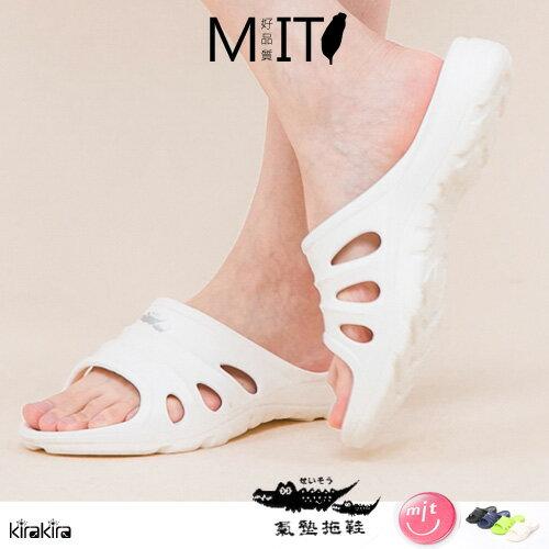 拖鞋~母子鱷魚MIT男女氣墊鞋 防水超輕量氣墊浴室拖鞋海灘鞋