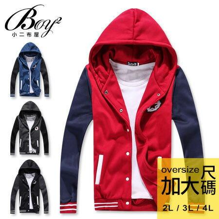☆BOY-2☆【OE83185-00】美式星星連帽刷毛棒球外套(2L-4L加大碼區) 1
