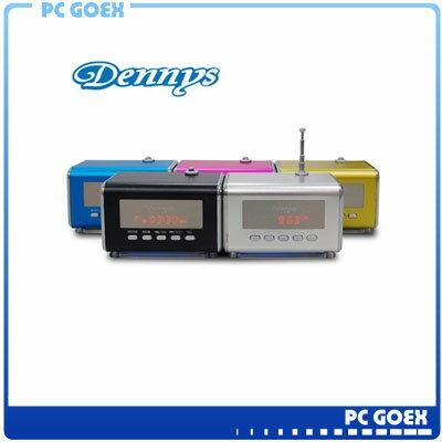 ☆軒揚pcgoex☆ 丹尼斯 Dennys U11 USB / SD / FM / 插卡 隨身喇叭-藍