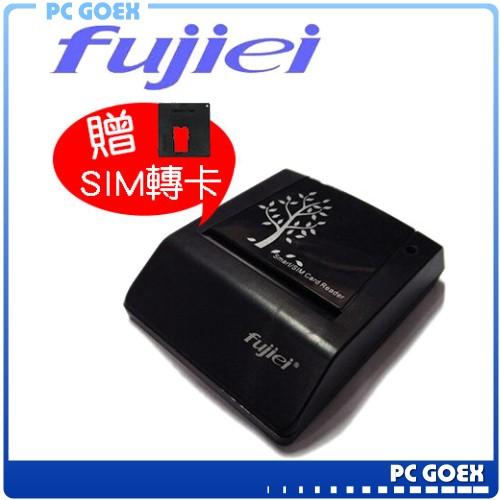 fujiei 快讀 ATM 晶片 讀卡機 ☆pcgoex 軒揚☆NK0094