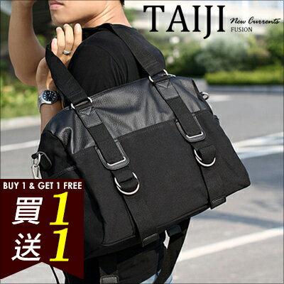 潮流包【NXA9018】日韓風格‧日系素色大容量手提側背包‧二色‧公事包/日潮