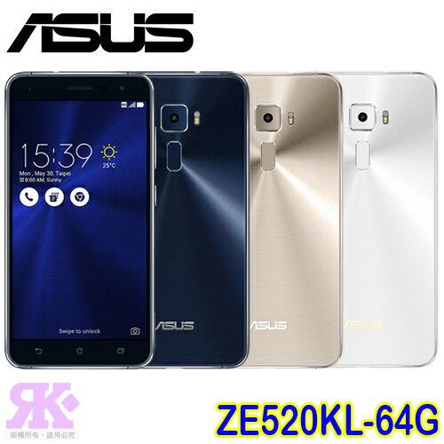 ASUS ZenFone 3 ZE520KL 5.2吋八核LTE智慧機(4G/64G)-贈9H鋼化玻璃保貼+韓國版可愛收納包+手機/平板支架