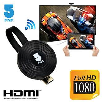 iphone 7 6s 6 iphone 6s 6 plus hdmi无线影音接收器