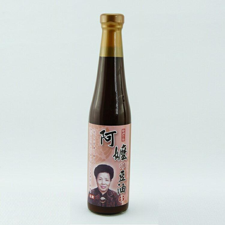 【阿嬤の豆油】傳統天然純釀黑豆醬油膏 (420ml/瓶) 以最自然的方式釀製,非一般化學醬油膏 0
