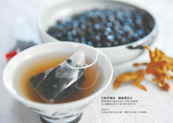 |日新|祥鳳珍_國產黑豆水