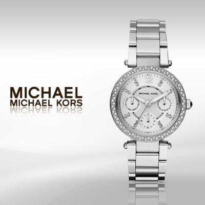 美國Outlet正品代購 MichaelKors MK  銀色陶瓷 水鑽 三環 手錶 腕錶 MK5615 0