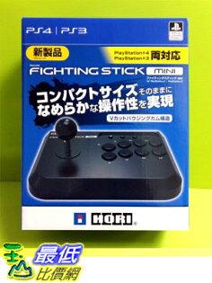 (現金價) 預購9月初 HORI PS3 PS4專用 PS4-043 Mini 格鬥搖桿