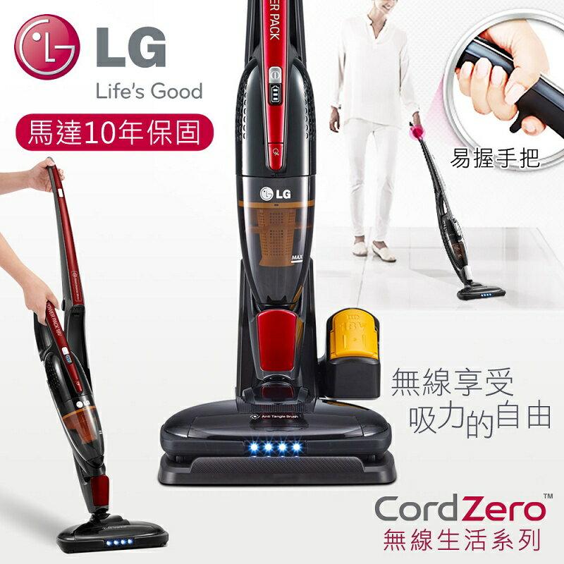 LG 手持/直立二合一無線吸塵器(VS8401SCW)