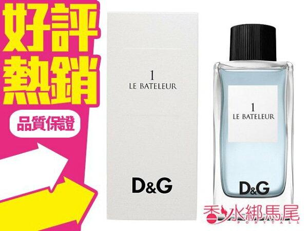 ◐香水綁馬尾◐D&G Fragrance 極致挑逗(魔法師)淡香水 1號 香水空瓶分裝 5ML