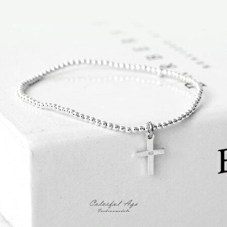 925純銀手鍊 十字架造型彈性伸縮手環 珠珠整齊排列 質感佳好搭配 柒彩年代【NPA6】 0