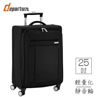 「八輪行李箱」25吋 輕量化軟箱 YKK拉鍊×黑色 :: departure 旅行趣 ∕ UP013 - 限時優惠好康折扣