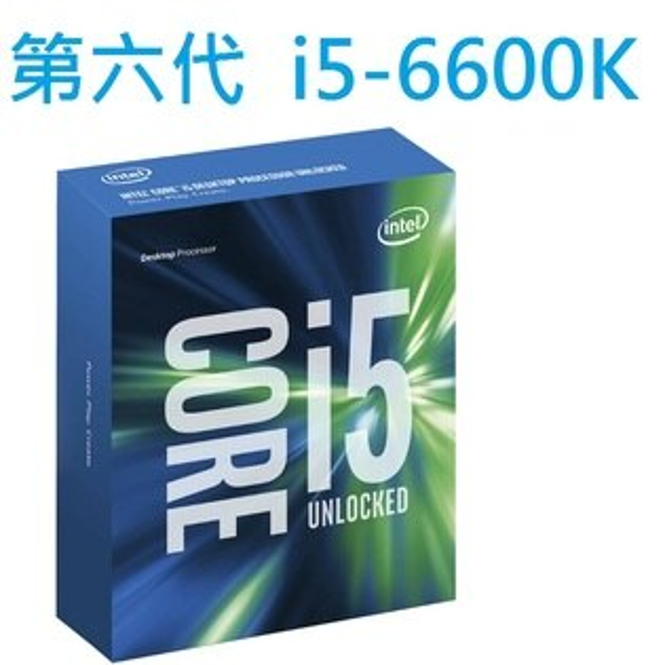 INTEL Core i5 6600K 處理器 不含風扇 (6M Cache, up to 3.90 GHz)