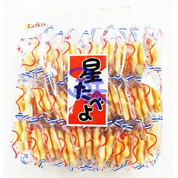 (日本)  Befco 栗山 60枚星星米果 1包 220 公克(30小包) 特價 155 元【 4901336119755 】