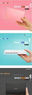 ❤ 含發票❤B.friend藍芽摺疊鍵盤攜帶方便支援各廠牌ipone/sony/samsumg/oppo/asus