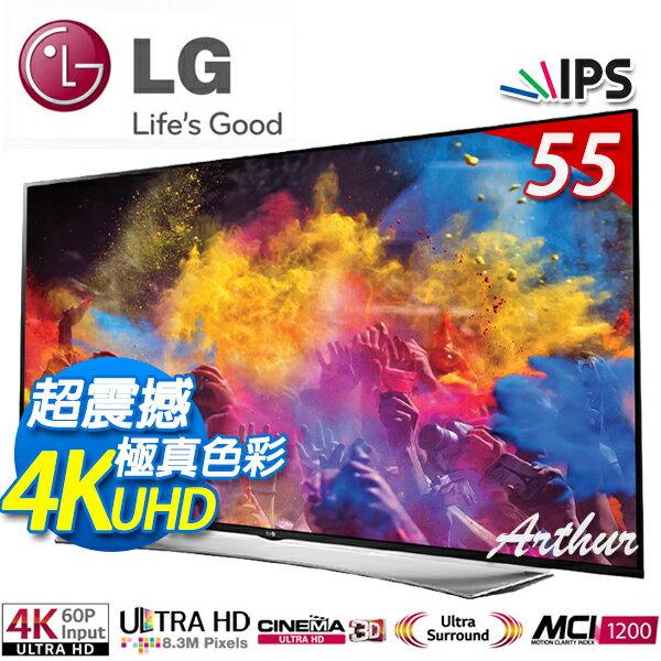 LG樂金 55吋 4K SUHD液晶電視 55UF950T 原廠公司貨