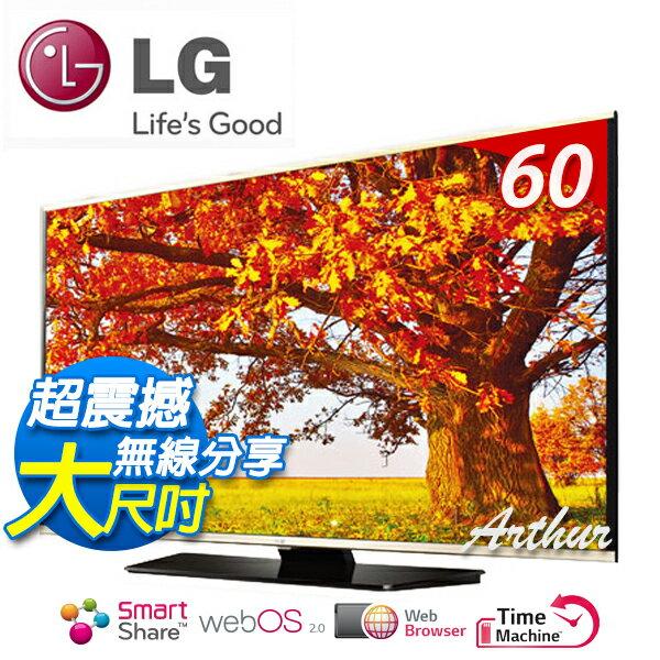 LG樂金 60吋 webOS液晶電視 60LF6350 原廠公司貨