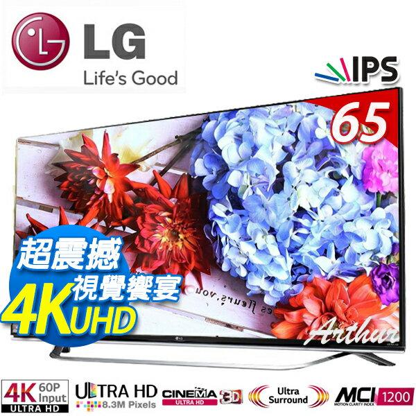 LG樂金 65吋 4K UHD液晶電視 65UF850T 原廠公司貨