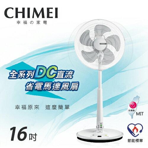 CHIMEI奇美 16吋DC直流電扇DF-16D0ST遙控擺頭