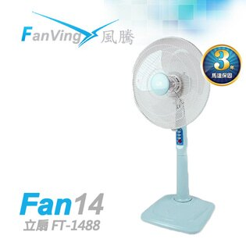 Fanvig風騰14吋 電風扇 FT-1488 台灣製造