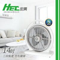 夏日涼一夏推薦HEC宏興14吋箱型 電風扇【1455】台灣製造、馬達5年保證