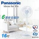 Panasonic國際牌 16吋 節能電風扇F-H16MR-B