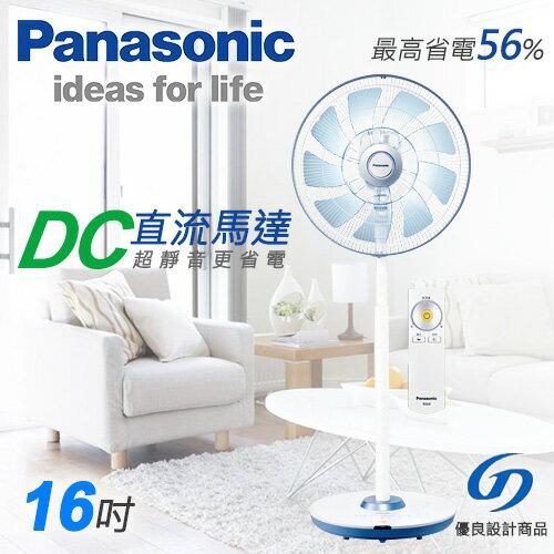 Panasonic國際牌 16吋 DC節能電風扇 F-L16DMD