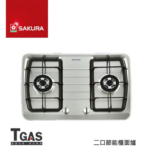 櫻花二口節能檯面爐(G-2622K)