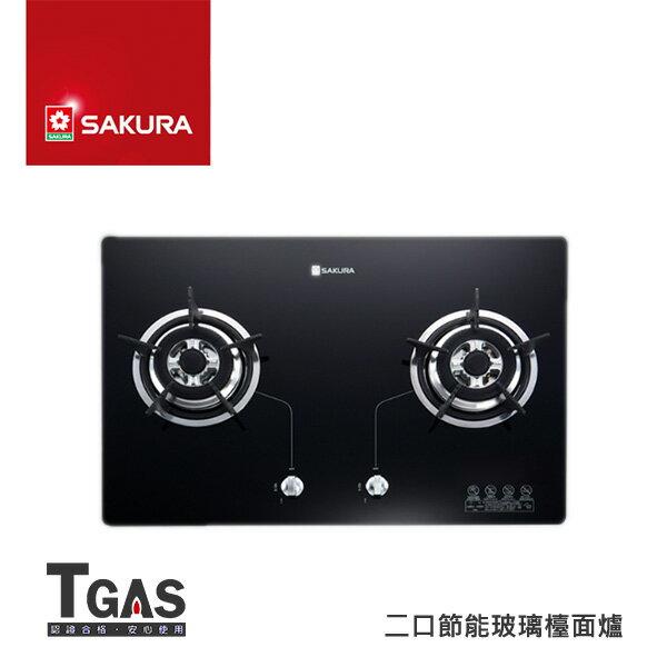 SAKURA櫻花 二口節能玻璃檯面爐【G-2622KG】含基本安裝