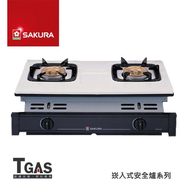SAKURA櫻花 兩口崁入爐【G-6120K】含基本安裝
