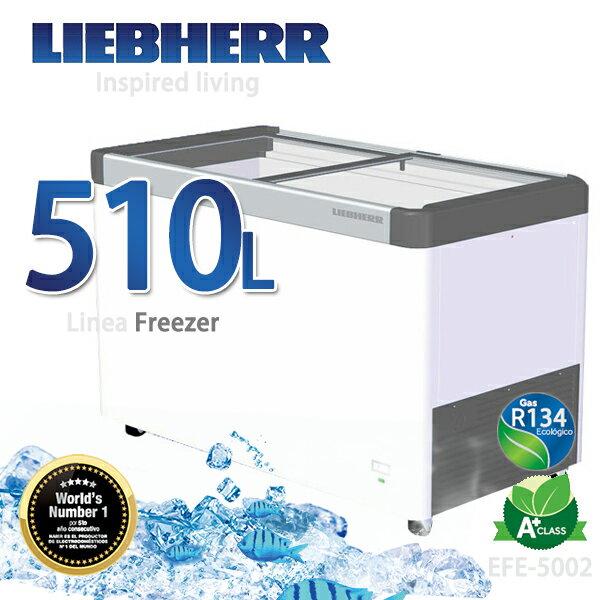 LIEBHERR德國利勃 510L玻璃推拉冷凍櫃【EFE-5002】
