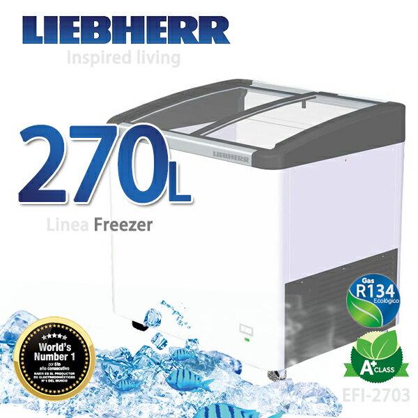 LIEBHERR德國利勃 270L弧形玻璃冷凍櫃【EFI-2703】