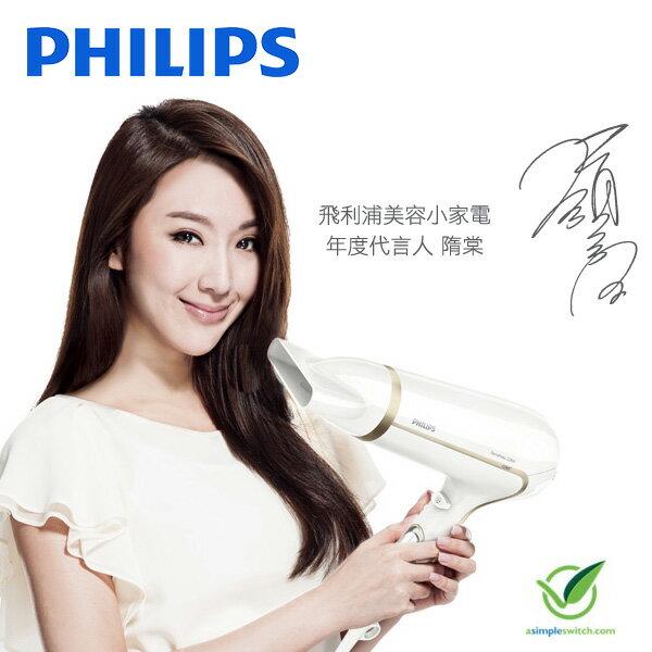 PHILIPS飛利浦 沙龍級護髮水潤負離子專業吹風機【HP8232】
