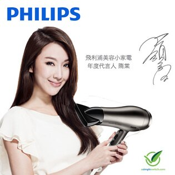 PHILIPS飛利浦 陶瓷負離子紅外線護髮吹風機【HP8251】