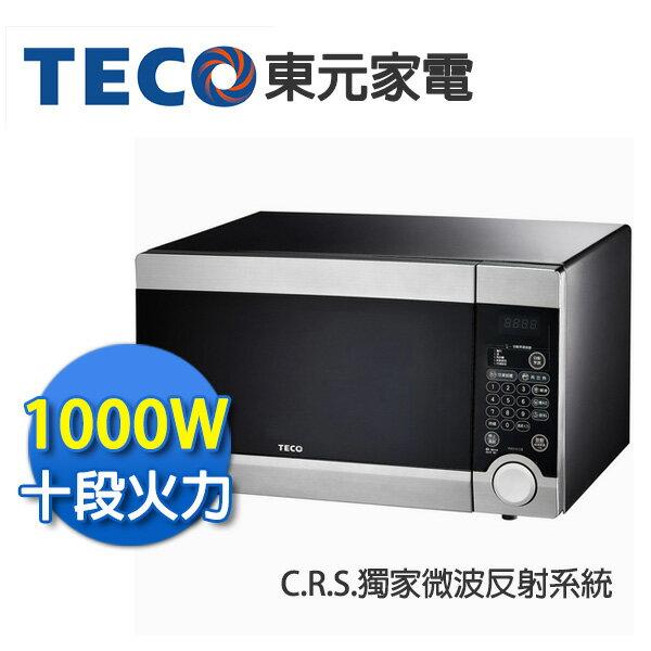 東元 31L微電腦安全微波爐【YM3101CB】微波反射技術