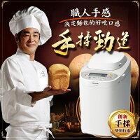 Panasonic 國際牌商品推薦Panasonic國際牌 製麵包機2斤 SD-BMT2000T