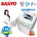 SANYO三洋 媽媽樂11公斤單槽洗衣機 ASW-110HT